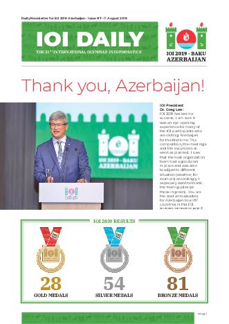 IOI 2019 issue 1